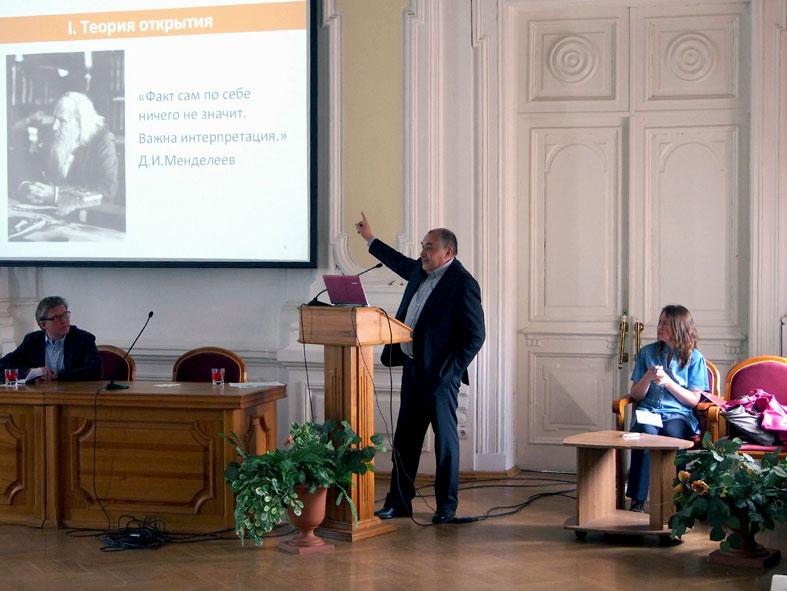 Генрих Эрлих читает лекцию отом, каксовершаются открытия