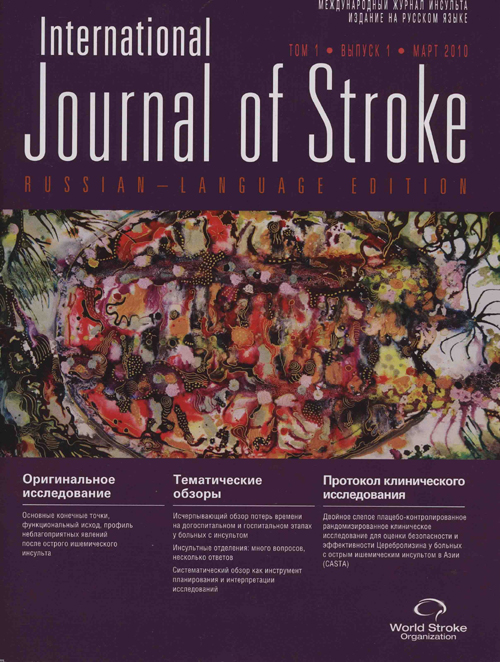 The International Journal of Stroke
